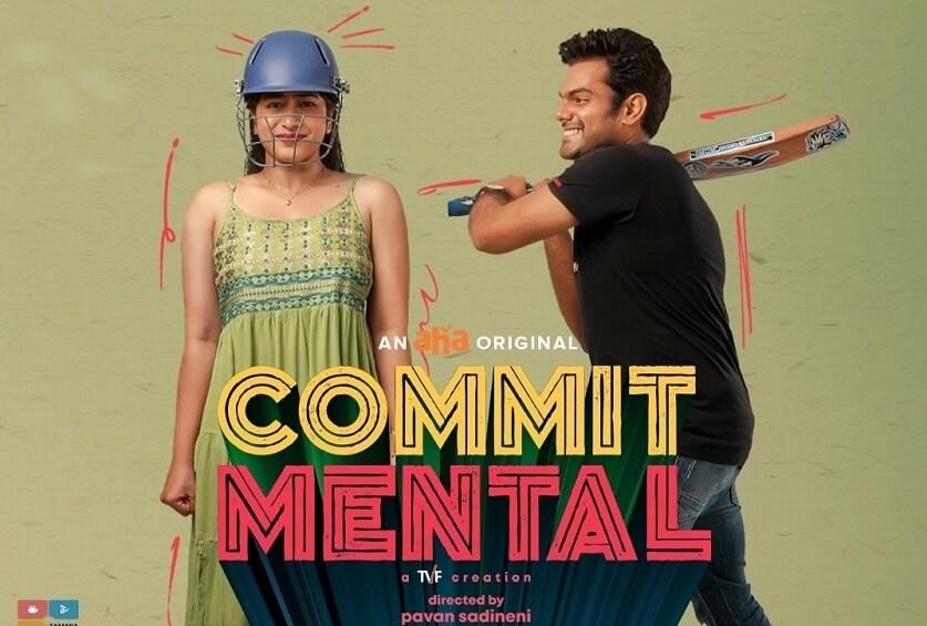commitmental