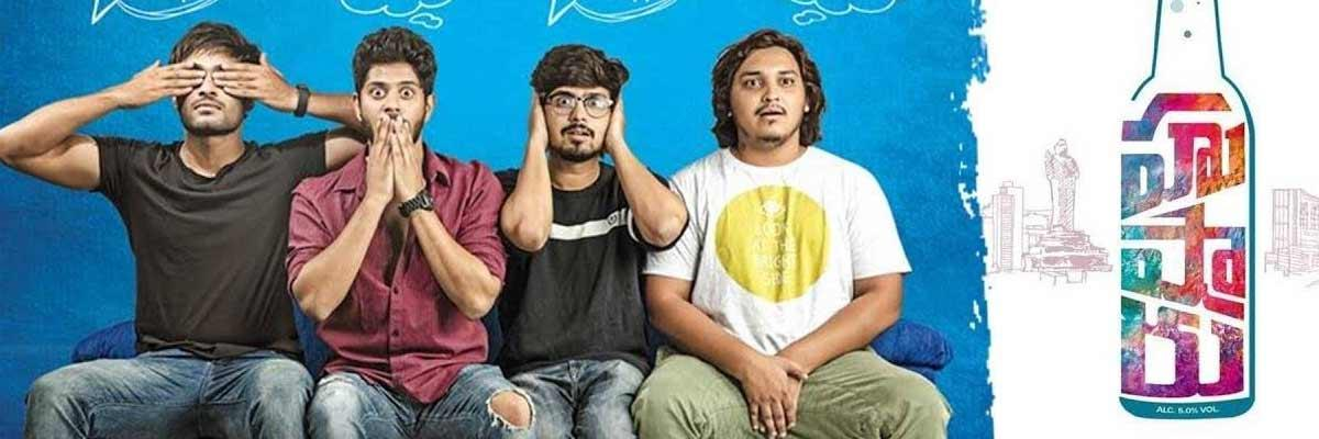 Necessary Telugu Comedy Movies To Watch Now When Your Sad